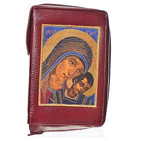 Funda Biblia Jerusalén Letras Grandes ESPAÑA bordeaux simil cuero  Virgen de Kiko s1