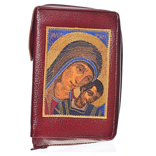 Funda Biblia Jerusalén Letras Grandes ESPAÑA bordeaux simil cuero  Virgen de Kiko 1