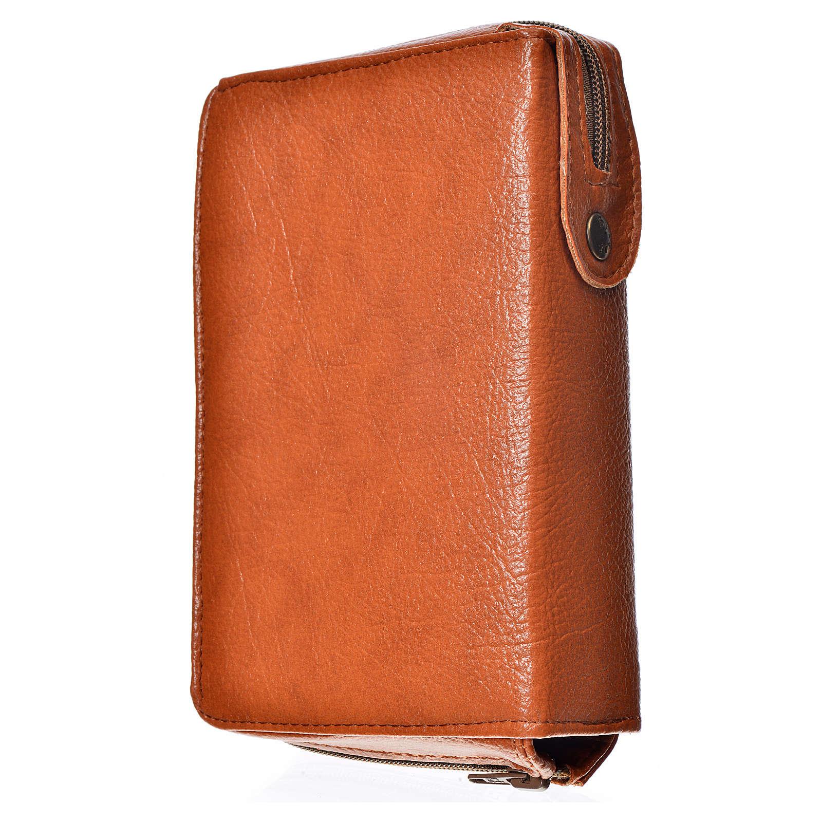 Funda Biblia Jerusalén Letra Grande ESPAÑA marrón simil cuero 4