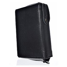 Funda Biblia Jerusalén Letra Grande ESPAÑA negro simil cuero s2