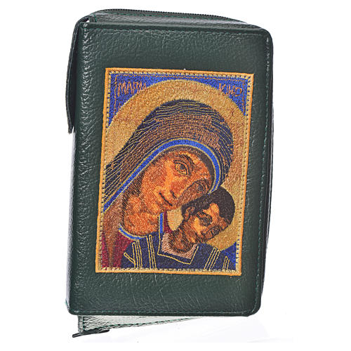 Cover for the New Jerusalem Bible with Hardcover green bonded leather Virgin Mary of Kiko 1