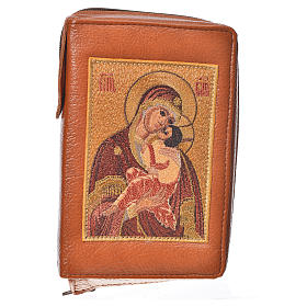 Cover New Jerusalem Bible Hardcover, brown bonded leather Our Lady of Tenderness s1