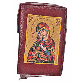 Hardcover New Jerusalem Bible burgundy bonded leather, Our Lady of Tenderness image s1