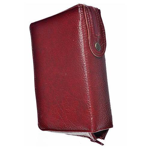 Hardcover New Jerusalem Bible burgundy bonded leather, Our Lady of Tenderness image 2