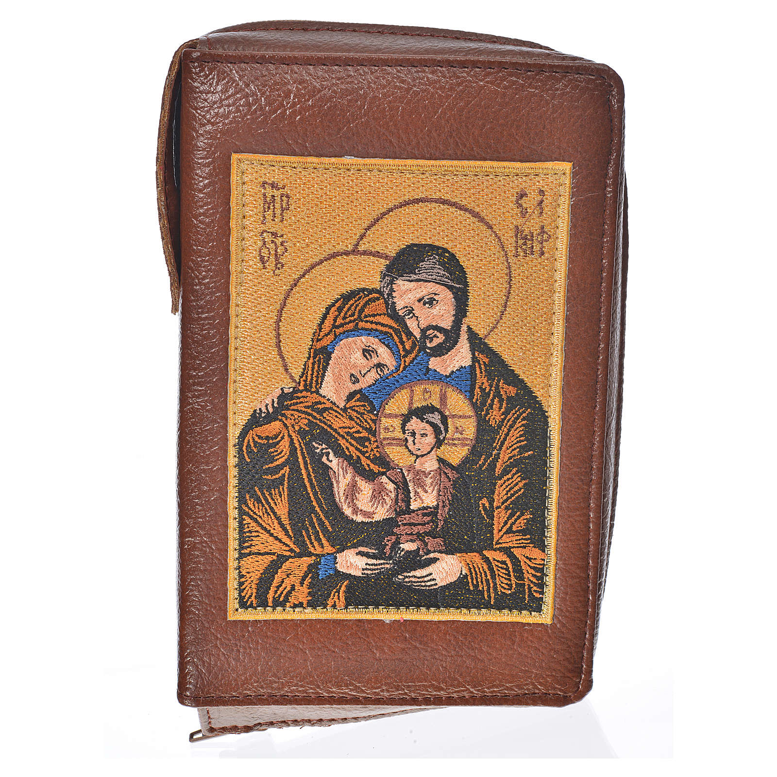 Hardcover New Jerusalem Bible in bonded leather with image of Holy Family 4