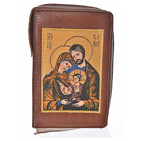 Hardcover New Jerusalem Bible in bonded leather with image of Holy Family s1