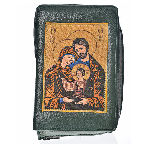 Hardcover New Jerusalem Bible green bonded leather with Holy Family image 1
