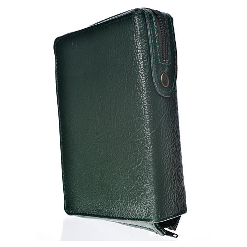 Hardcover New Jerusalem Bible green bonded leather with Holy Family image 2
