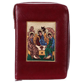 Hardcover New Jerusalem Bible burgundy bonded leather Holy Trinity s1
