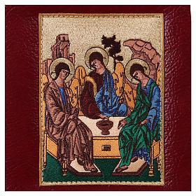 Hardcover New Jerusalem Bible burgundy bonded leather Holy Trinity s2