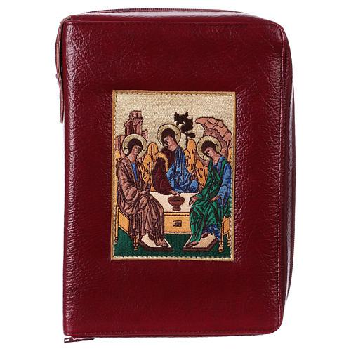 Hardcover New Jerusalem Bible burgundy bonded leather Holy Trinity 1