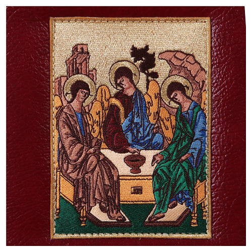 Hardcover New Jerusalem Bible burgundy bonded leather Holy Trinity 2