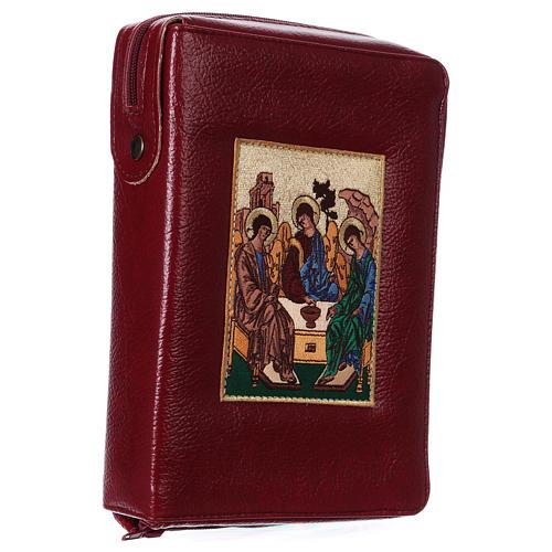 Hardcover New Jerusalem Bible burgundy bonded leather Holy Trinity 3