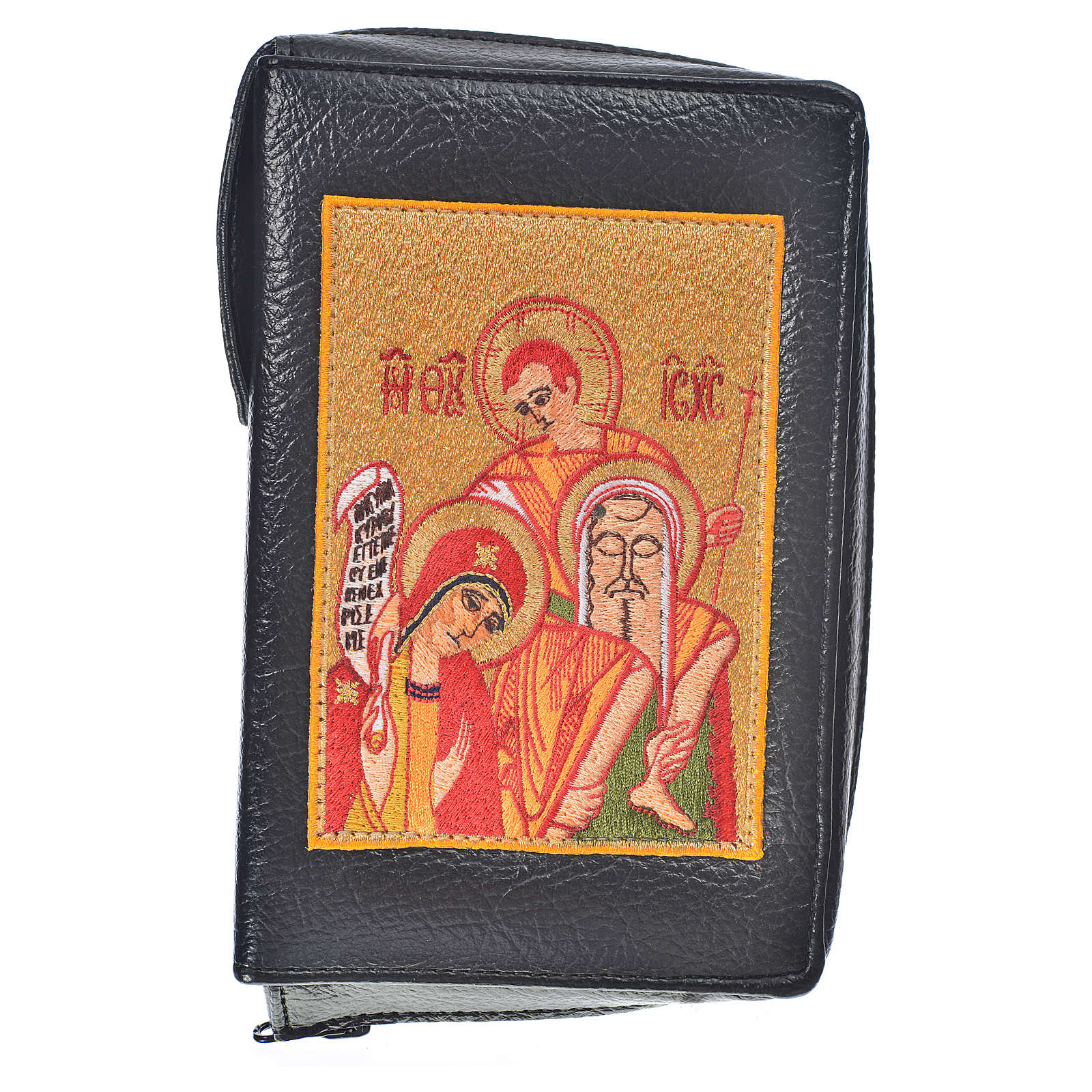 English edition of The New Jerusalem Bible Hardcover with the Holy Family of Kiko image in leather imitation 4