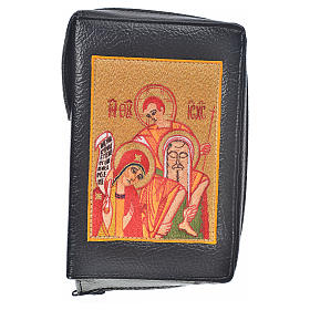 English edition of The New Jerusalem Bible Hardcover with the Holy Family of Kiko image in leather imitation s1