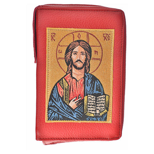Christ Pantocrator with book New Jerusalem Bible Hardcover in English in burgundy leather 1