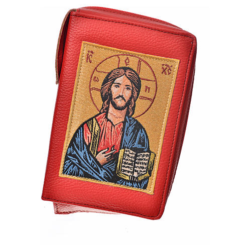 Divine office cover, red bonded leather Christ Pantocrator 1