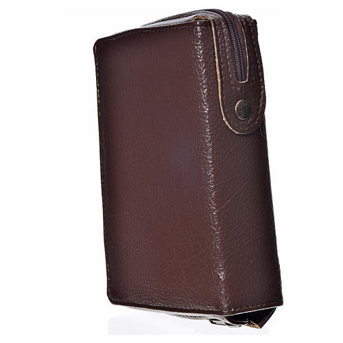 Divine Office dark brown bonded leather Holy Trinity 2
