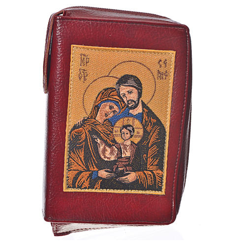 Divine Office cover in burgundy bonded leather with image of the Holy Family 1