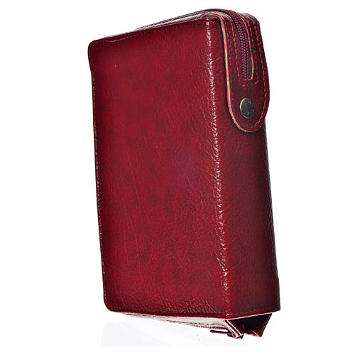 Divine Office cover in burgundy bonded leather with image of the Holy Family 2