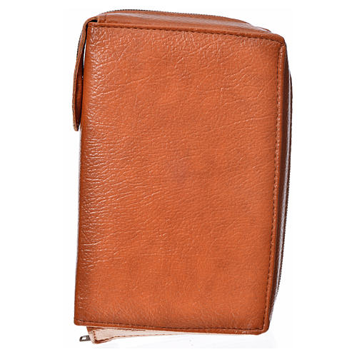 Divine office cover, brown bonded leather 1