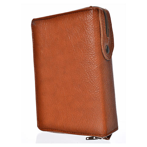 Divine office cover brown bonded leather Our Lady of Kiko 2