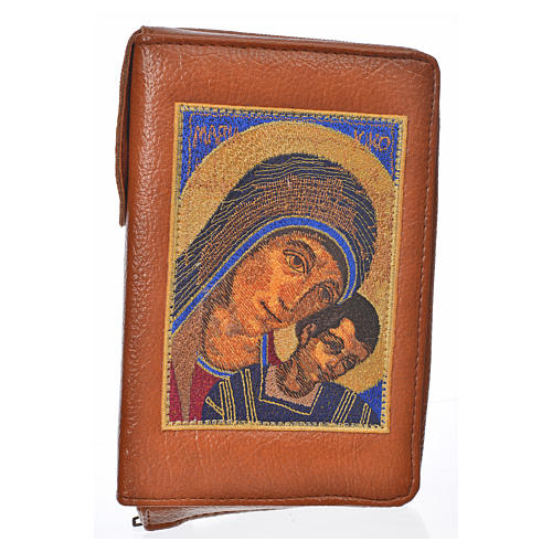 Divine office cover brown bonded leather Our Lady of Kiko 1