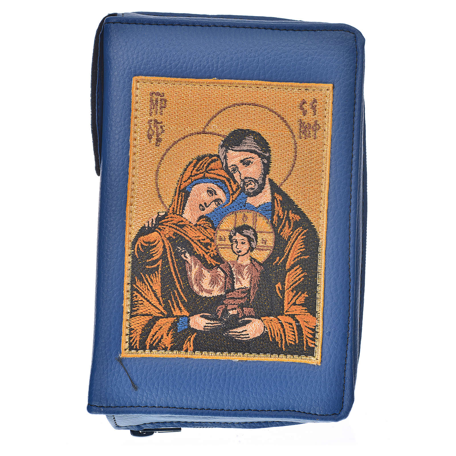Divine office cover in blue bonded leather Holy Family 4