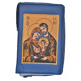 Divine office cover in blue bonded leather Holy Family s1