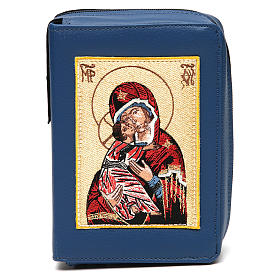 Divine office cover blue bonded leather Our Lady of Tenderness s1