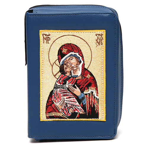 Divine office cover blue bonded leather Our Lady of Tenderness 1