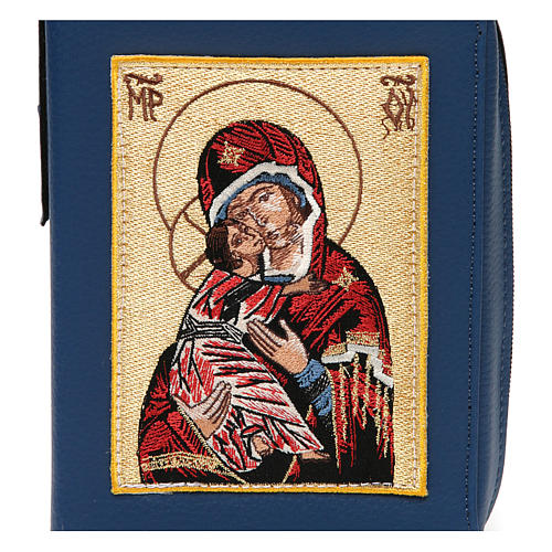 Divine office cover blue bonded leather Our Lady of Tenderness 2