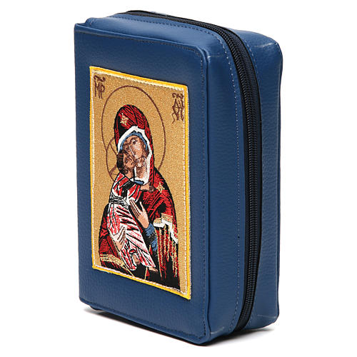 Divine office cover blue bonded leather Our Lady of Tenderness 3