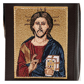 Divine office cover dark brown leather Christ Pantocrator with open book s2