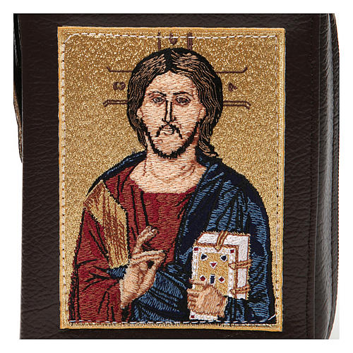 Divine office cover dark brown leather Christ Pantocrator with open book 2