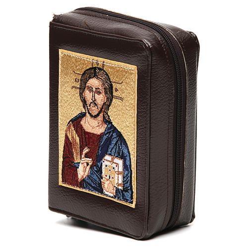 Divine office cover dark brown leather Christ Pantocrator with open book 3