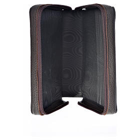 Divine Office cover dark brown leather Our Lady of Kiko s3
