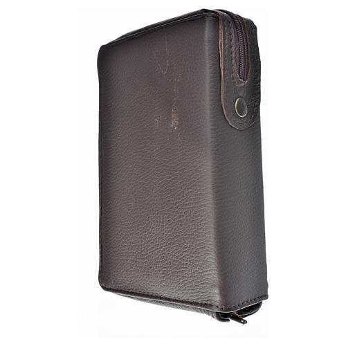 Divine Office cover dark brown leather Our Lady of Kiko 2