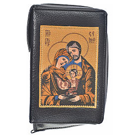 Divine office Cover black bonded leather Holy Family s1