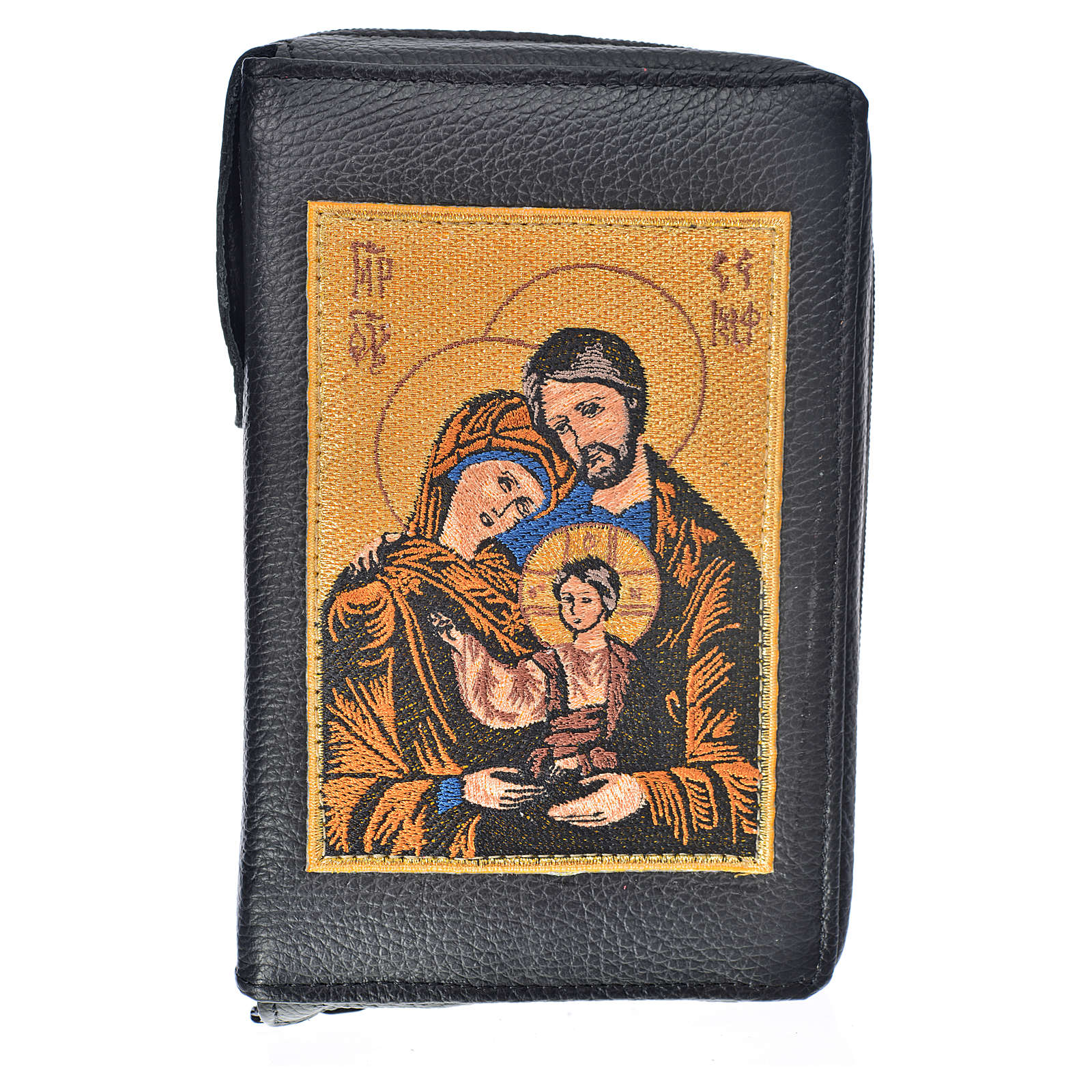 Divine Office cover black leather Holy Family 4