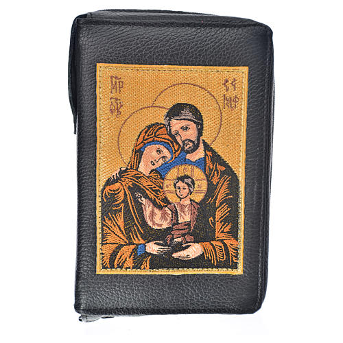 Divine Office cover black leather Holy Family 1