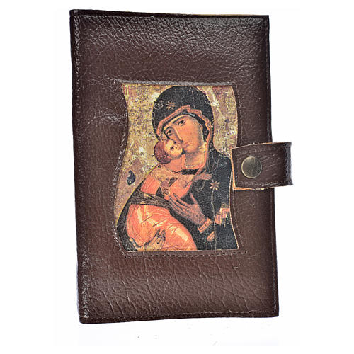 Cover for the Divine Office dark brown bonded leather Our Lady 1