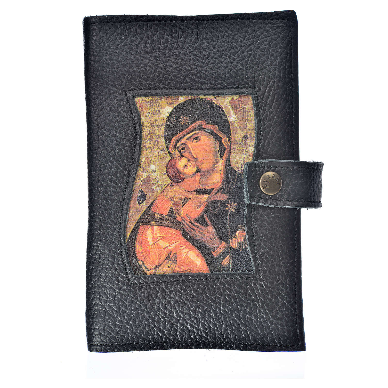 Cover for the Divine Office black leather Our Lady and Baby Jesus 4