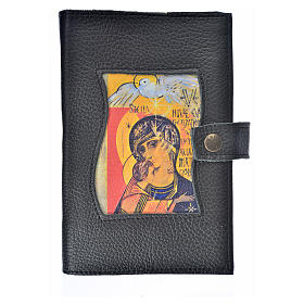 Cover for the Divine Office in leather Our Lady of the New Millennium s1
