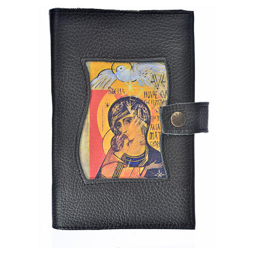 Cover for the Divine Office in leather Our Lady of the New Millennium 1