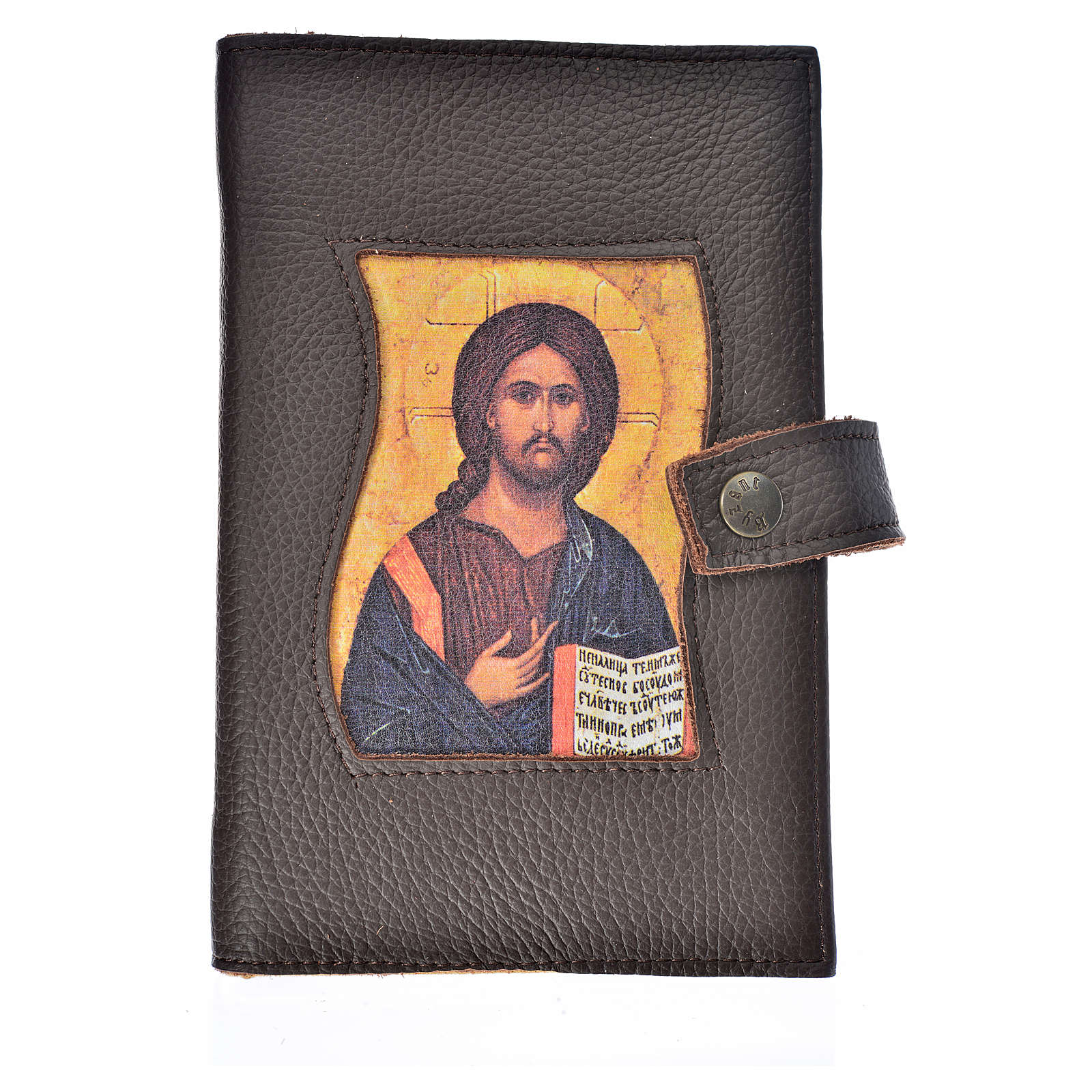 Cover for the Divine Office in genuine leather Pantocrator 4