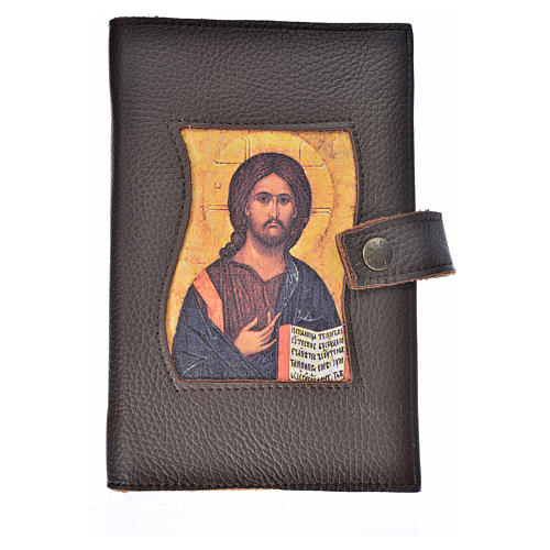 Cover for the Divine Office in genuine leather Pantocrator 1