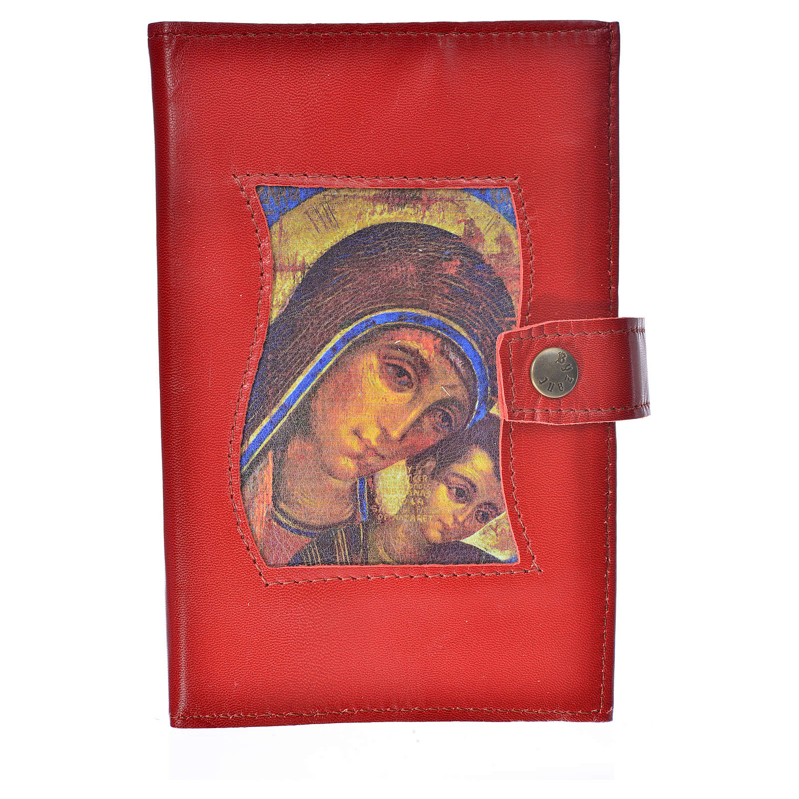 Cover for the Divine Office burgundy leather Our Lady of Kiko 4