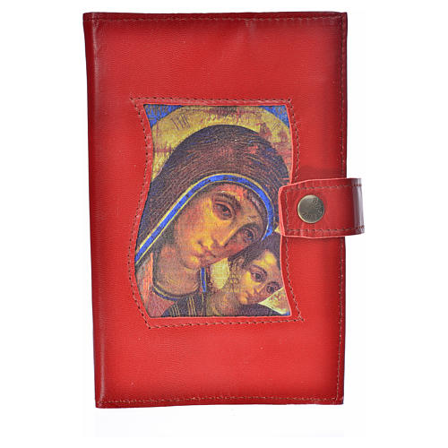 Cover for the Divine Office burgundy leather Our Lady of Kiko 1