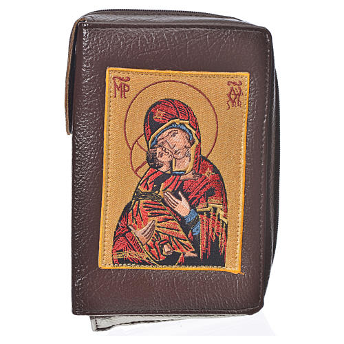 Ordinary Time III cover in bonded leather with image of Our Lady and Baby Jesus 1